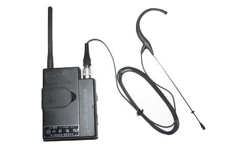 audio-technica ATW-T93B+BP892cW